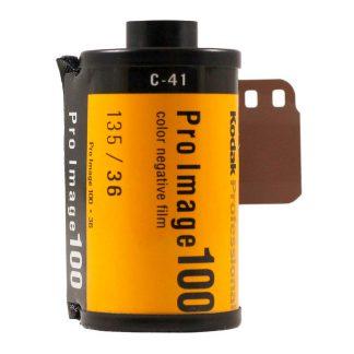 Kodak Pro Image 100 35mm film