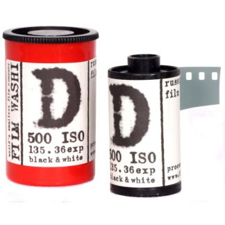 "Film Washi ""D"" 35mm - Russian Aerospace - 500 iso - 36 exp - PET 75μm Base"
