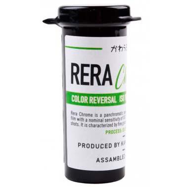 Rera Chrome 100 127 Roll Film 2